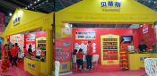 Betis in Shenzhen International Gift and Home Product Fair
